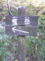 続小豆島寒霞渓裏八景の奇岩4