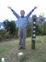 粟島城ノ山頂上の風景2