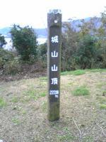 粟島城ノ山頂上の風景1