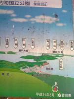 粟島城ノ山頂上の風景看板2