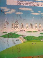 粟島城ノ山頂上の風景看板1