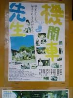 大楠と映画ロケ地の島2