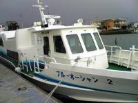 牛島行き高速艇1