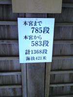 金比羅さんから見た飯野山4