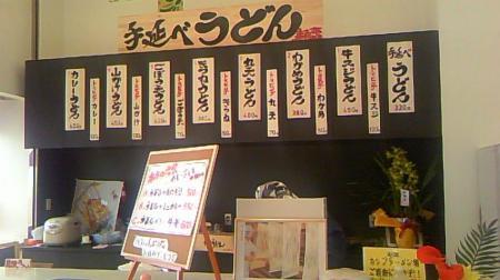 鮗コ諱祇convert_20100121210213