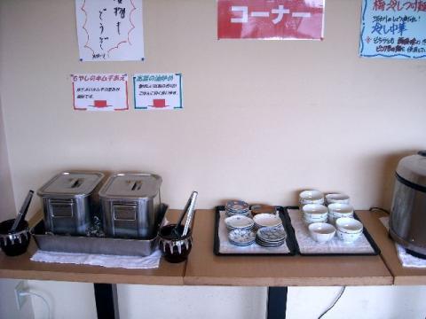 麺や力・ライスコーナー