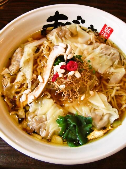 秋味わんたん麺