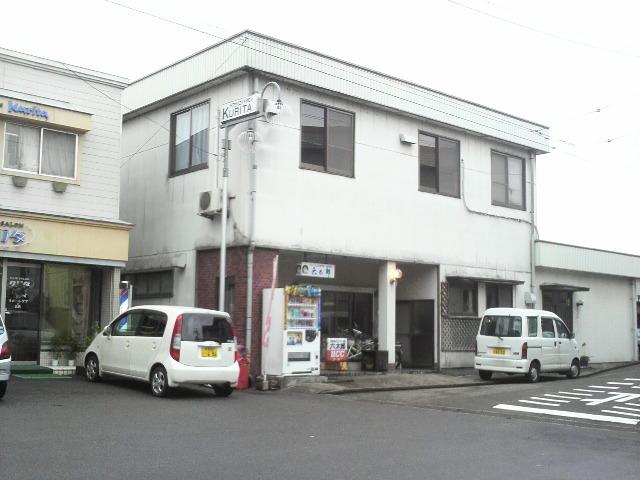 六太郎 店