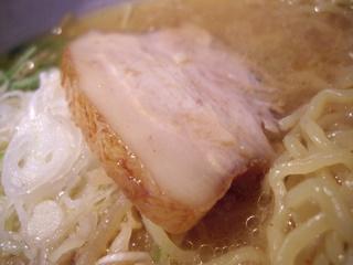 あ.ガッチャ麺 味噌らーめん(チャーシュー)