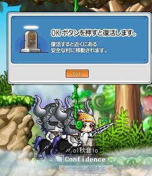 Maple091228_212933.jpg