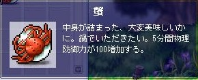 Maple100101_230808.jpg