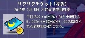 Maple100108_003112.jpg
