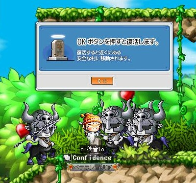 Maple100108_234351.jpg