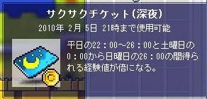 Maple100205_124747.jpg