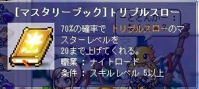 Maple100208_015049.jpg