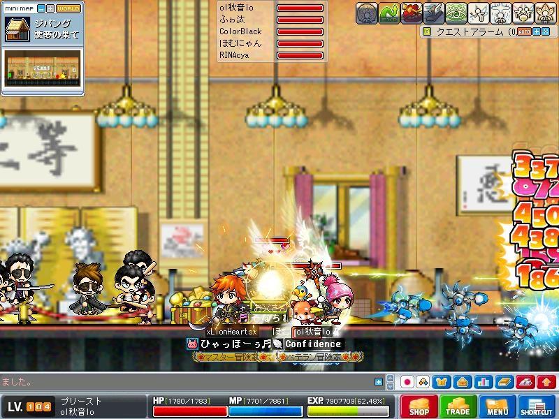 Maple100227_235642.jpg