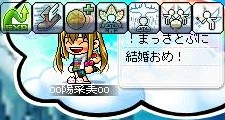 Maple100327_004047.jpg