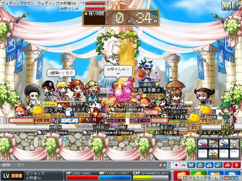 Maple100408_203854.jpg