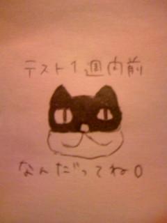 100513_192921.jpg