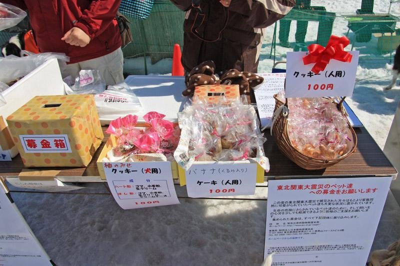 2011_0327cwan 003-80