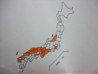 20110308-01