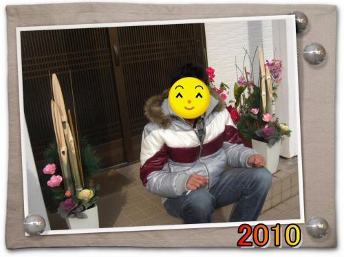 conv0031_convert_20100104221739.jpg