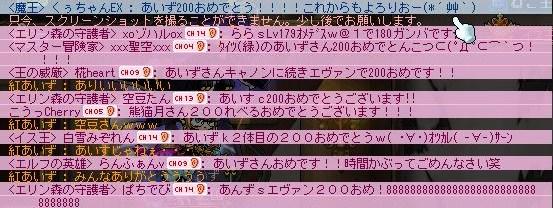 Maple120324_234728.jpg