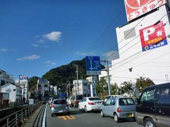 20110108020.jpg