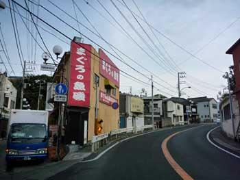 20110115008.jpg
