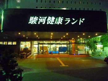 20110129036.jpg