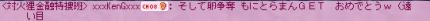 091116 (106)