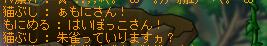 091117 (5.1)