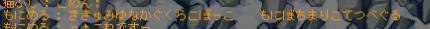 091120 (4)