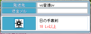 091121 (3)