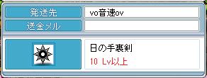 091121 (4)