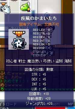 091125 (6)