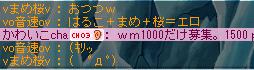 091201 (1)
