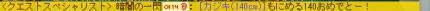 091201 (47)