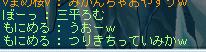 091208 (11)