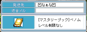 091209 (1)