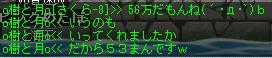 091214 (5)