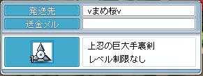 091215 (1)