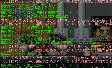 091215 (78)