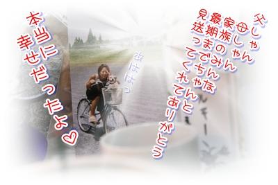 202_20100721004046.jpg