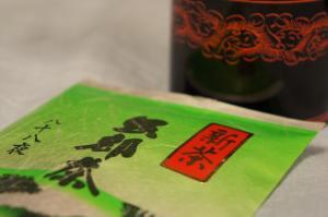 201105新茶