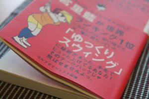 20110602本