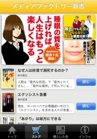 睡眠03_convert_20111025171655