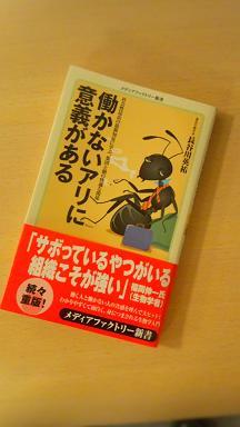 福岡先生、ありがとうございます。