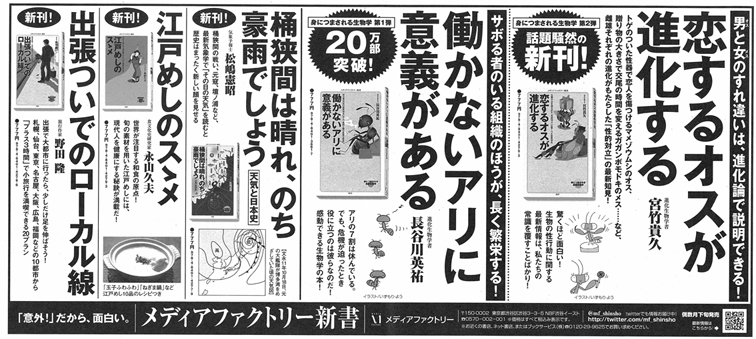 asahikoukoku02.jpg