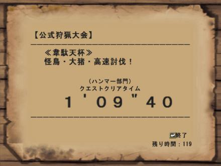 イメージ618_12_12_22_28_14